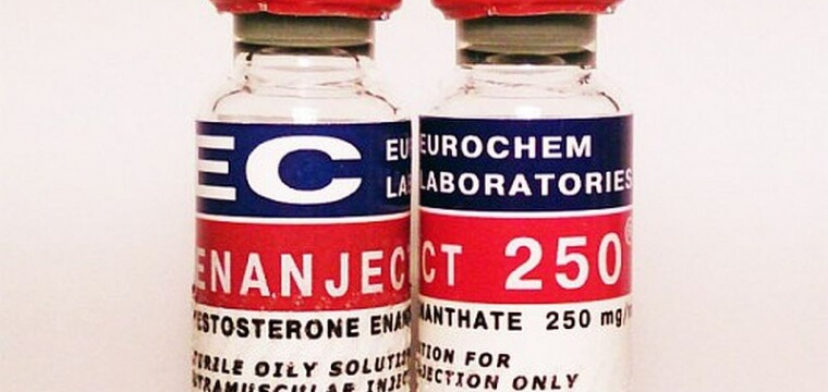 EuroChem Laboratories EC Enanject 250 Lab Test Results