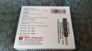Shree Venkatesh Bolden 200