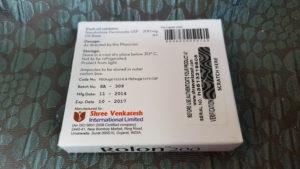 Shree Venkatesh Rolon 200