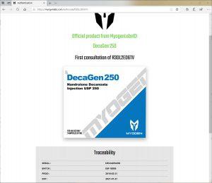 MyoGen DecaGen 250 authentication